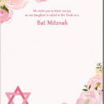 Bat Mitzvah Invitation Free
