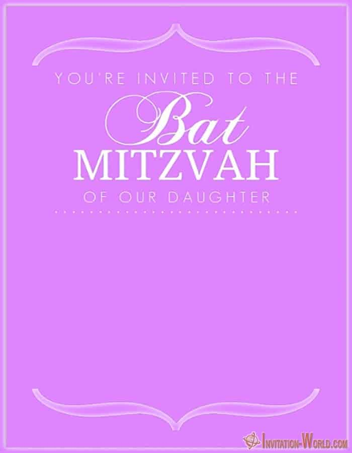 Bat Mitzvah Purple Invitation - Bat Mitzvah Purple Invitation