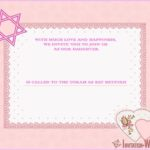 Modern Bat Mitzvah Invitation Template