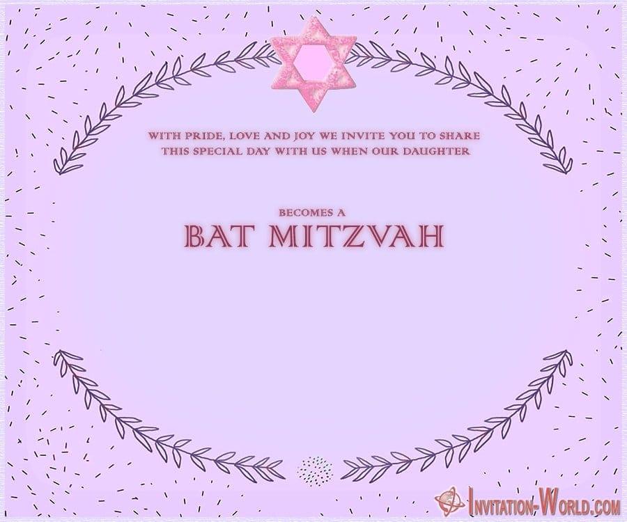 Purple Bat Mitzvah invitation Design - Purple Bat Mitzvah invitation Design