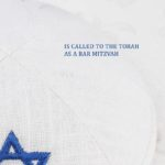 Bar Mitzvah invitation template